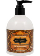 Massage Lotion Coconut Pineapple 10 Ounce